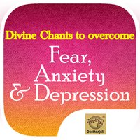 Chants to overcome Fear