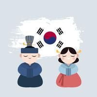 Korean Listening Daily