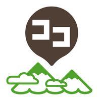 いまココ - 登山者の現在位置がわかる見守りアプリ