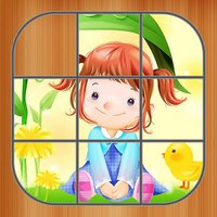 Slide Jigsaw Puzzle
