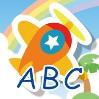 Trace ABC! Practice alphabet