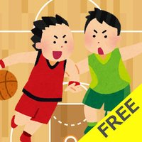 you can do with two people basket Game