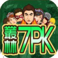 Jungle 7 Card Poker