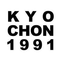 교촌치킨-Kyochon1991