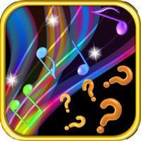 Ultimate Music Trivia Quiz