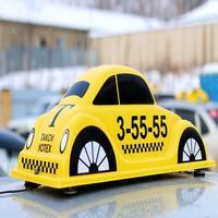 Приложение для Такси Успех
