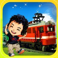 Train On Track Adventure