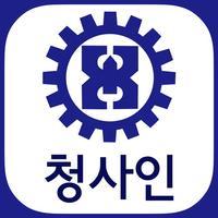 마산공업고등학교 총동창회