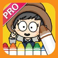 宝宝学涂色3(Pro)-Q萌娃娃涂鸦