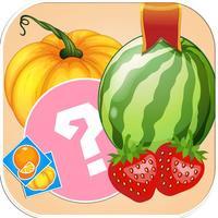 Fruit Memory ,Games For kids