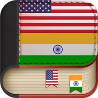 Offline Telugu to English Language Dictionary