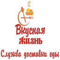 Вкусная Жизнь   Казань