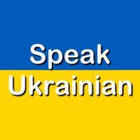 Fast - Speak Ukrainian