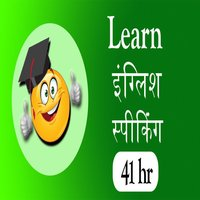 Learn english speaking 41 hour