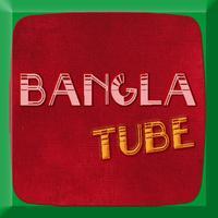 Bangla Tube