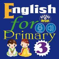 English for Primary 3 (초등 영어)