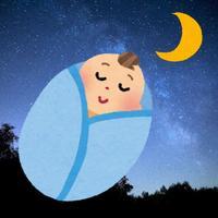 Nice dream baby