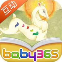 The Nine-Colored Deer-baby365