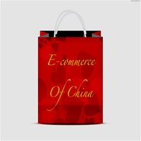 China Shopping Hub