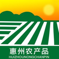 惠州农产品