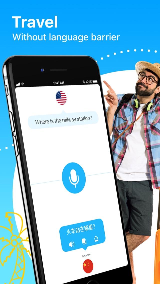 Dialog - Speech Translator App for iPhone - Free Download