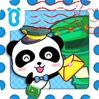 مكتب بريد الباندا - رجل البريد الصغير