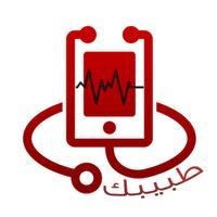 عملاء تطبيق طبيبك