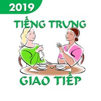 Learn Chinese Offline - Topic