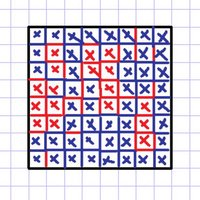 The Square Game, play the Dots and Boxes !