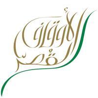Dubai AMAF.