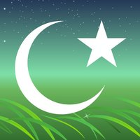 Chand Meri Zameen Urdu Poem