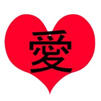 Kanji Love:Japanese Card Game