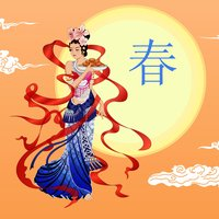 华夏传统童话故事之365夜每天一个故事(春)
