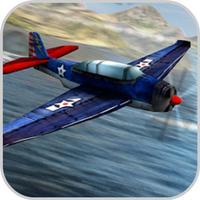 Warplanes Combat II 1945