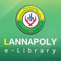 LPS-Library