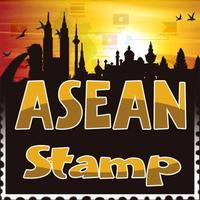 AseanStamp