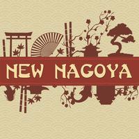 New Nagoya Aurora