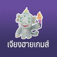 ChiangRai Games