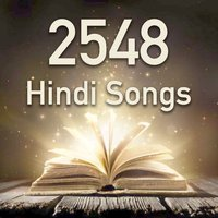 Hindi Christian Songs