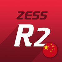 ZESS R2 China