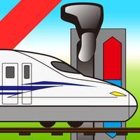Master controller Train