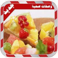 المطبخ العربي: حلويات العيد عربية خليجية