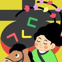 Spelling Guardian - Korean