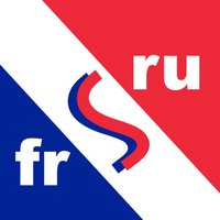 Французско–Русский словарь Fea