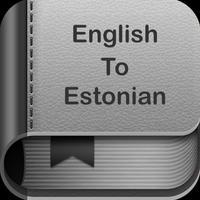 English To Estonian Dictionary