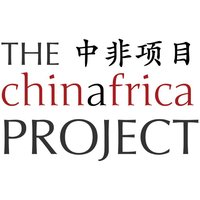 The China Africa Project