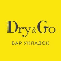 Dry&Go