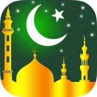 Ibadat - Quran Qibla