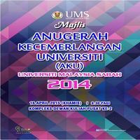Anugerah Kecemerlangan Universiti, UMS