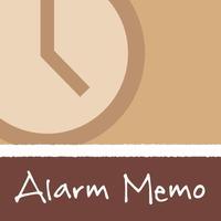 AlarmMemo